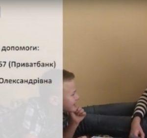 Французькі хірурги рятують життя дівчині з Ужгорода (ВІДЕО)
