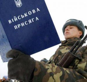 З 1 березня почнуть працювати комісії для призову на військову строкову службу цього року