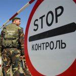 На кордоні зі Словаччиною затримали кримінального злочинця