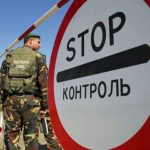 Прикордонники не пропустили сигарети в Європу