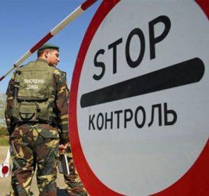 Наявність податкового боргу – обмеження виїзду за кордон