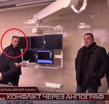 В Ужгороді псевдоактивісти під власний інтерес намагалися дестабілізувати роботу облкардіодиспансеру (ВІДЕО)