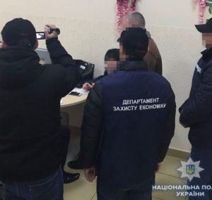 В Ужгороді поліція викрила у хабарництві голову комітету місцевого самоврядування мікрорайону