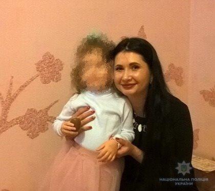 Поліцейські розшукують 31-річну жительку Ужгорода