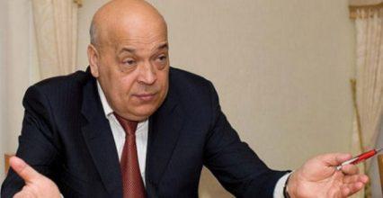 Голова Закарпатської ОДА заборонив учасникам масових акцій закривати обличчя балаклавами чи масками