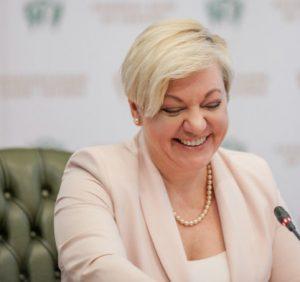 Верховная Рада уволила Валерию Гонтареву