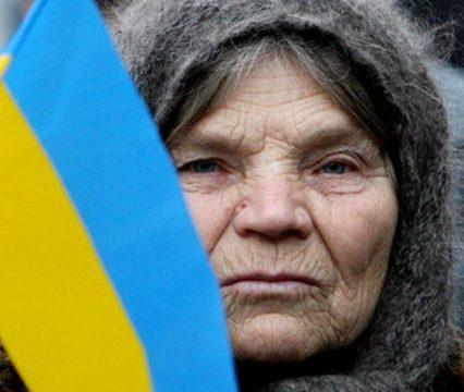 Україна посіла 112-те місце у рейтингу країн щодо комфортності проживання пенсіонерів