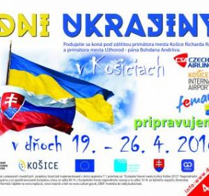 Стало відомо, хто з художників представить Ужгород на Днях України в Кошице