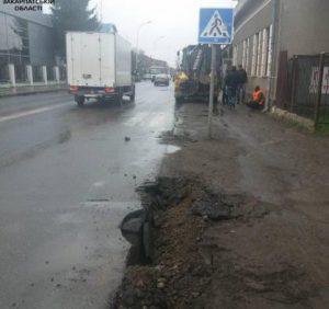 Ремонтні роботи на вулиці Гагаріна в Ужгороді провели із порушенням закону