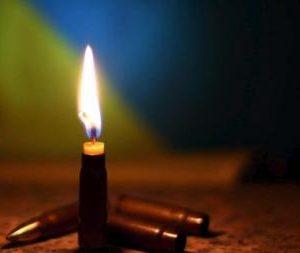 У зоні АТО загинув 21-річний мешканець Ракошина