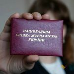 23 квітня: перший в Америцікіносеанс та створення Спілки журналістівУкраїни