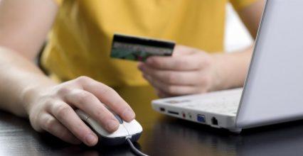 Преимущества онлайн кредита на карту