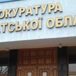 Прокуратура Закарпаття оскаржила рішення суду, який випустив неповнолітнього вбивцю під заставу