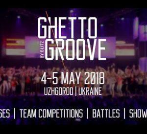 Хіп-хоп-фестиваль «Ghetto Groove» в Ужгороді об'єднає кращих представників спільноти