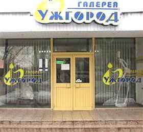 Сьогодні в Ужгороді розпочинається виставка робіт закарпатських портретистів
