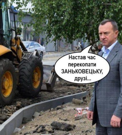 Будівельний фаворит місцевої влади Ужгорода отримує підряди на сотні мільйонів гривень