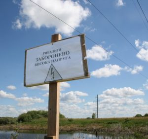 Закарпатців попереджають: рибалити поблизу ЛЕП смертельно небезпечно