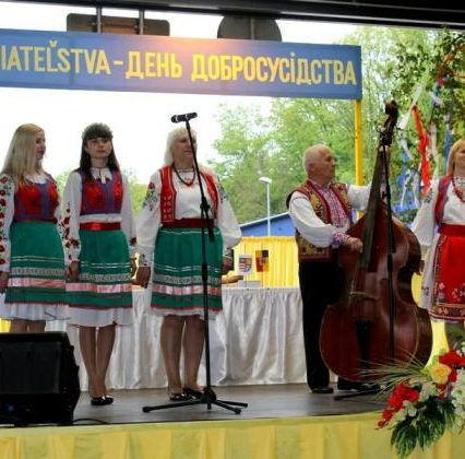 Завтра на Закарпатті День добросусідства зі Словаччиною