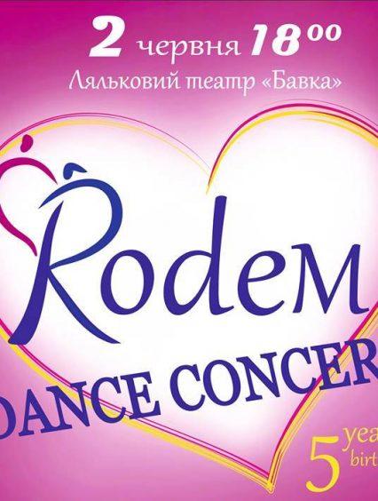 Ужгородський «Родем» відзначить 5-річчя яскравим концертом. Завітай на свято танцю і краси