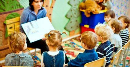 Новый метод посещения детского развивающего центра
