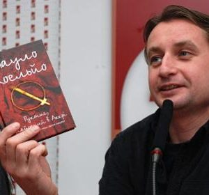 Сергій Жадан візьме участь у Книга-фесті