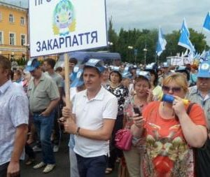 Війна суддів та профспілок за елітну будівлю в Ужгороді шкодить іміджу області