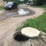 Ужгородці запросили владу зайнятись ремонтом вулиць, а не розкраданням мільйонів (ФОТО, ВІДЕО)