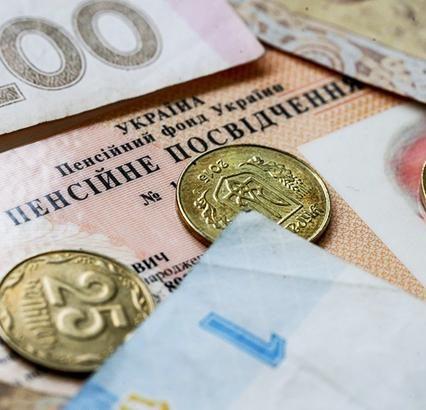 На суму від 2 до 62 гривень підвищать у липні пенсії закарпатцям