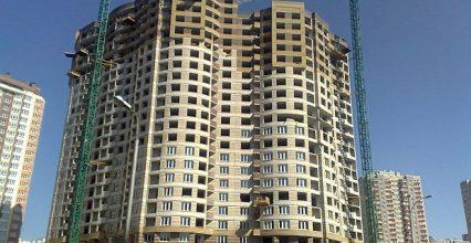 Нерухомість в Києві – покупка житла в онлайн режимі