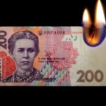 НБУ утилізує банкноти на суму 20,3 млрд грн
