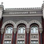 В Україні з'являться нові пам`ятні монети
