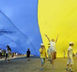 До Дня Державного Прапора та Дня Незалежності України 23-24 серпня в Ужгороді відбудуться урочисті заходи