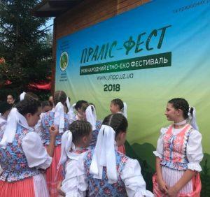 На Великоберезнянщині потужно відзначили етно-еко «Праліс-фест» (відео)