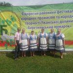 Словацький ансамбль осіб з обмеженими фізичними можливостями прийняв участь у фестивалі «Березнянський ярмарок»