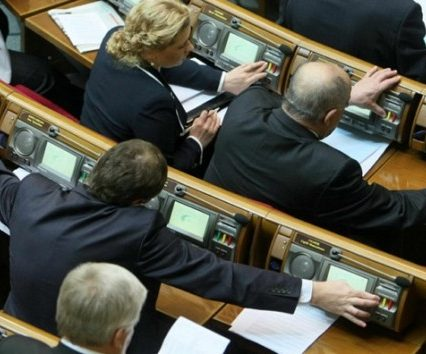 Гуляли більше, ніж працювали: підсумки роботи Верховної Ради в цифрах