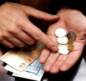 Новації від Національного банку України (ВІДЕО)