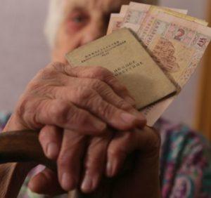 На Закарпатті вперше за останні роки виникла заборгованість із виплати пенсій