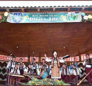 «Де бере початок Тиса» – в цю неділю на Закарпатті стартує новий фестиваль