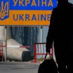 За семь месяцев 2018 года численность украинцев сократилась на 150 тысяч