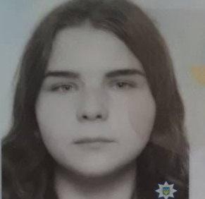 Мукачівська поліція розшукує безвісно зниклу неповнолітню