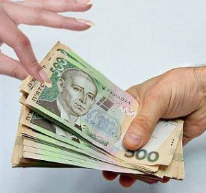 Актуально для платників про обмеження готівкових розрахунків