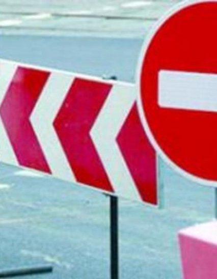 Відзавтра на Закарпатті стартують Чеські дні – рух автотранспорту центром Ужгорода буде обмежено