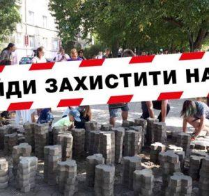 Громада Ужгорода озвучила свою позицію про ремонт Набережної Незалежності. Влада не чує (ВІДЕО)