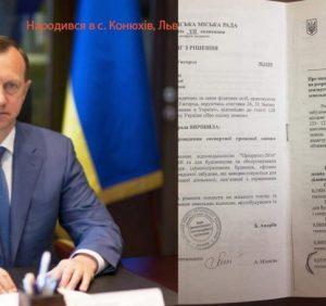 Підозрюваний у корупції мер Ужгорода задобрюватиме правоохоронців елітними ділянками під забудову