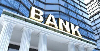 Банк Альянс повідомив про вступ у Європейську Бізнес Асоціацію: найгарячіші новини