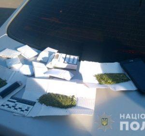 Поліція вилучила у неповнолітнього перечинця марихуану