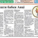 Письменник та фотохудожник Аркадій Шиншинов дочекався уваги преси