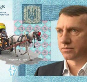 Ужгородська міськрада планує виділити 32 мільйони гривень компенсації на автобусний бізнес мера