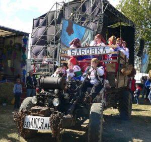 На Мукачівщині втретє відгуляли «Бобовищенське гроно» (ФОТО)