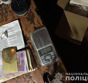 Закарпатські поліцейські вилучили у виноградівця наркотики